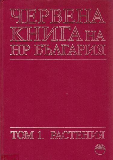 Volume 1: Plants. 1984. 56 col. photogr. Many line - figs & dot maps. 447 p. 4to. - Russian, with English summary.