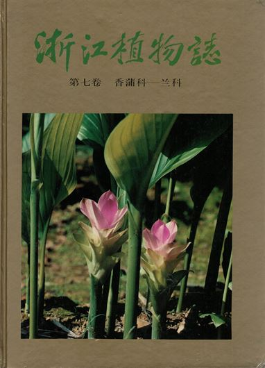Volume 07: Typhaceae - Orchidaceae. 1993. 26 col. photogr. Many line drawings. 584 p. gr8vo. Hardcover.- In Chinese, with Latin nomenclature and Latin species index.