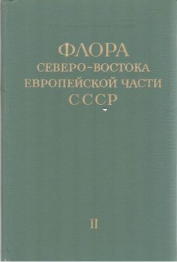 Tomus II: Cyperaceae - Caryophyllaceae. 1976. 360 distr. maps. 316 p. gr8vo. Hardcover.- In Russian with Latin nomenclature and Latin species index.