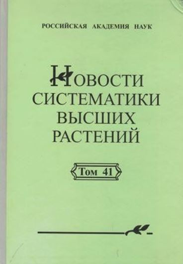 Volume 41. 2009. 341 p. gr8vo. Hardcover.- In Russian, with English subtitles.