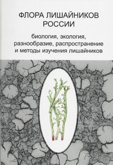 The Lichen Flora of Russia. Biology, Ecology, Diversity, Distribution and Methods to Study Lichens. 2014. 8 col. pls. 392 p. gr8vo. Hardcover. - In Russian, with Latin nomenclature.