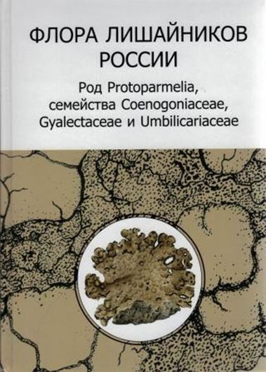 Flora Lichainikov Rossii (Lichen Flora of Russia). 2017. 195 p. plus 80 dot maps and 150 col. photogr. gr8vo. Hardcover. - In Russian, with Latin nomenclature.