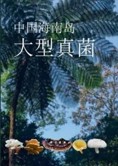 The Macrofungi from Hainan Island, China. 2019. 494 p. gr8vo. Hardcover.- In Chinese with Latin nomenclature.