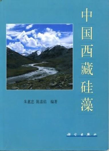 Bacillariophyta of the Xizang Plateau. 2000. 990 line drawings. 353 p. Paper bd.- In Chinese, with Latin nomenclature and Latin species index, plus Engl. summary.