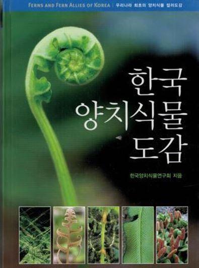 Hanguk yangchi shingmul dogam / Ferns and Fern Allies of Korea. 2003. approx. 1200 col. photgr. 399 p. gr8vo. Hardcover. - In Korean, with Latin nomenclature.