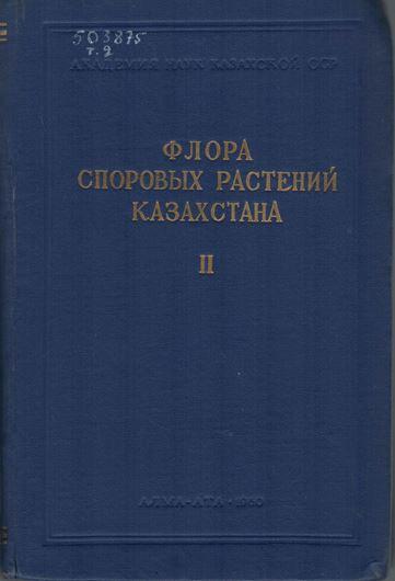 Volume 002: Ustilaginales. 1960. illus. 368 p. Hardcover. In Russian, with Latin nomenclature and Latin species index.
