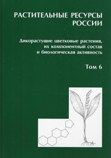 Plant Resources of Russia. Volume 6: Butomaceae - Typhaceae. 2014. 391 p. gr8vo. Hardcover.- In Russian, with Latin nomenclature.